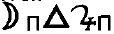 Izgrev_32_Horoskop_B.N._19.JPG