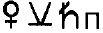 Izgrev_32_Horoskop_B.N._32.JPG