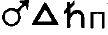 Izgrev_32_Horoskop_B.N._37.JPG