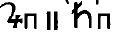 Izgrev_32_Horoskop_B.N._41.JPG