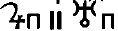Izgrev_32_Horoskop_B.N._42.JPG