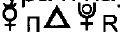 Izgrev_32_Horoskop_M_T_15.jpg