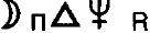 Izgrev_32_Horoskop_M_T_18.JPG