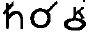 Izgrev_32_Horoskop_M_T_27.JPG