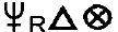 Izgrev_32_Horoskop_M_T_42.JPG